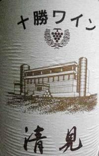 Tokachi_wine
